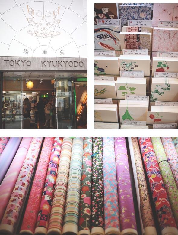 day 17 shopping ginza le monde de tokyobanhbao blog mode gourmand. Black Bedroom Furniture Sets. Home Design Ideas